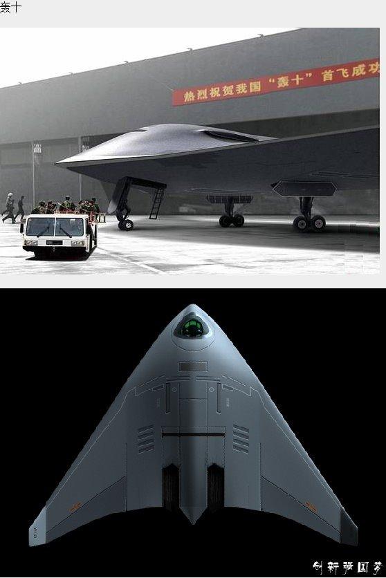 中航飞机(000768)股吧