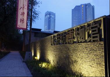 水井坊博物馆外景
