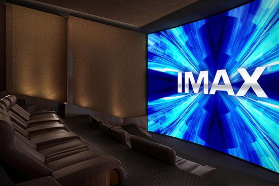 家庭乱奸影院_imax将与tcl合资在华生产家庭影院系统