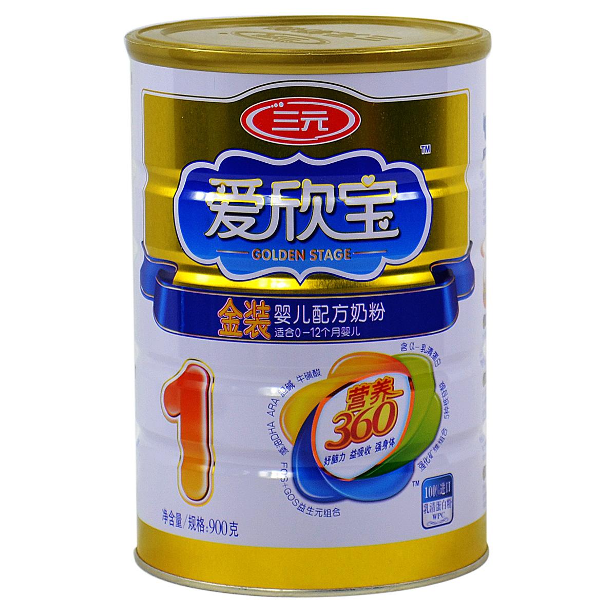 三元婴幼儿配方奶粉