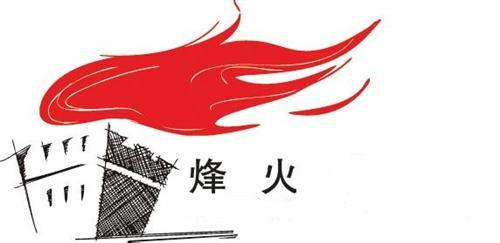 logo logo 标志 旗 旗帜 旗子 设计 图标 500_243