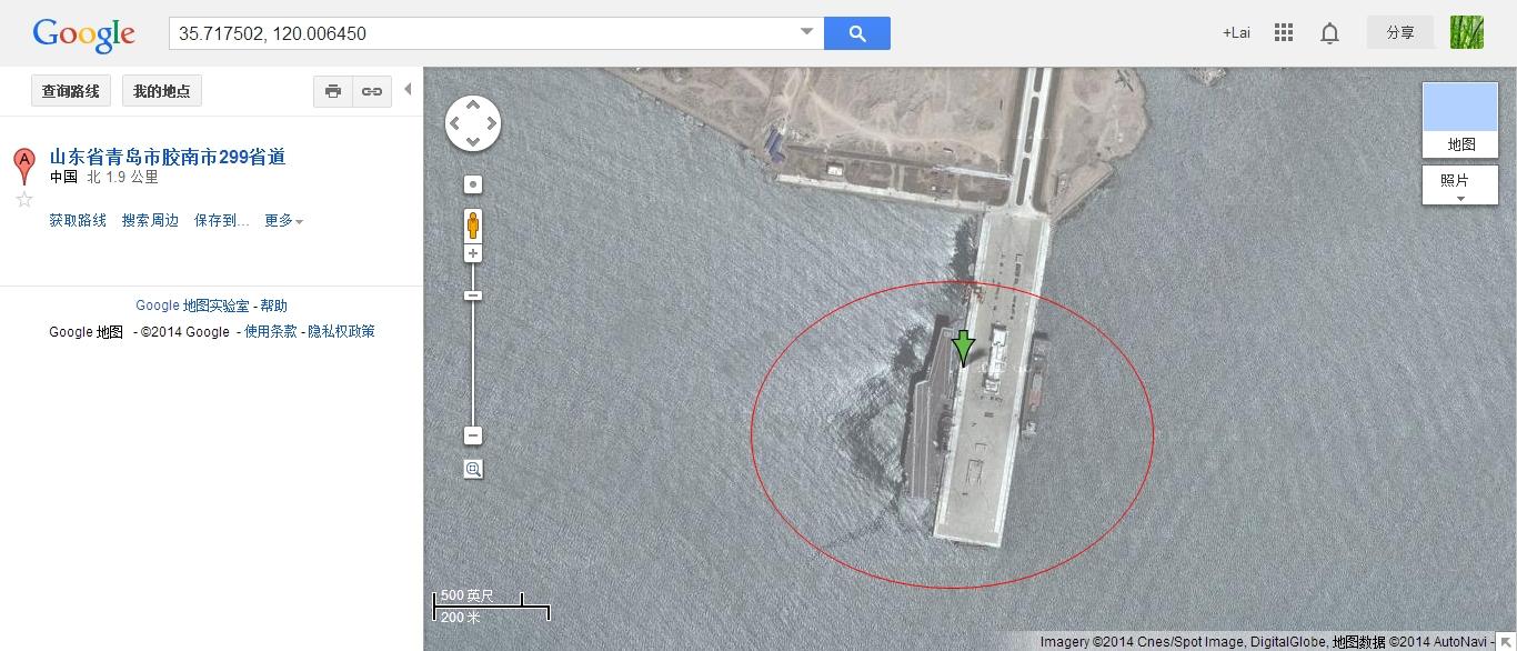 航母谷歌地图位置一,青岛某军港