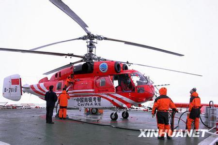 双旋翼共轴式直升机_伊立浦(002260)股吧