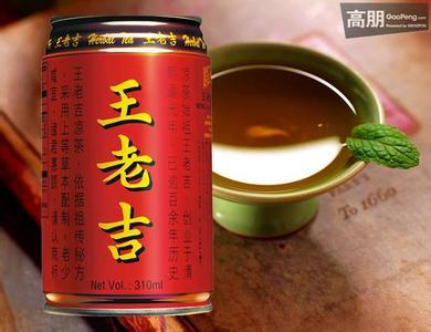 世卫组织:喝王老吉凉茶能预防和治疗禽流感!图片