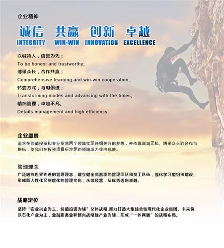 华阳dt-0662导航尾线接线图