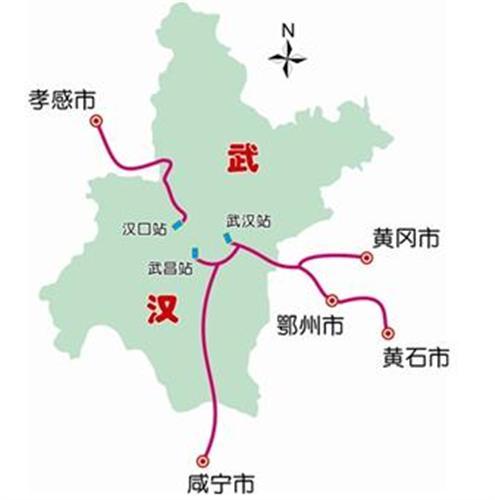 2014年中国高铁8