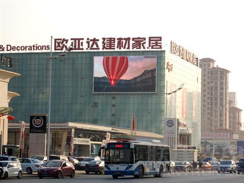 联建打造武汉欧亚达家居汉阳店户外led显示屏图片