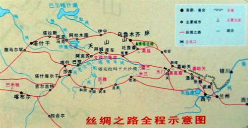 丝绸之路的路线图 中国丝绸之路的历史