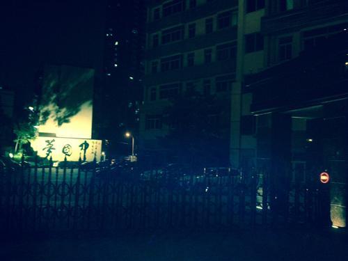 夜景动漫动态壁纸