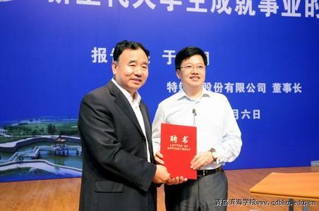 (2014-06-11 11:39:00)转载标签: 青岛滨海学院,报告分类: 滨海资讯