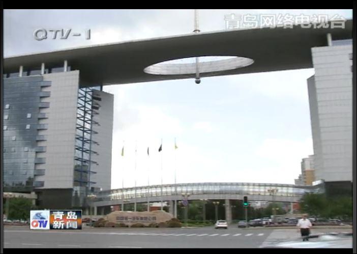一汽大众华东生产基地项目落户青岛