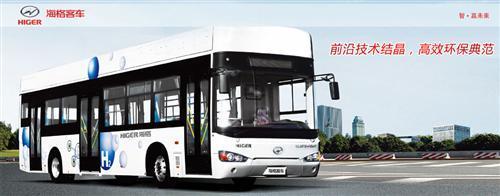 一代氢燃料电池客车