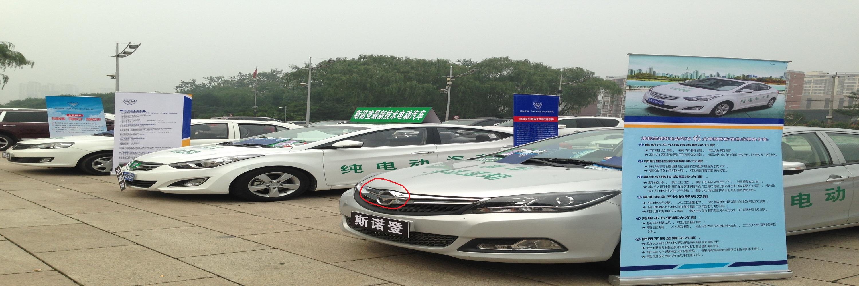 北京鸿远蓝翔电动汽车技术有限公司网站上改装的照片