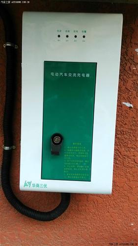 北汽充电桩北京用户案例_特锐德(300001)股吧_东方网