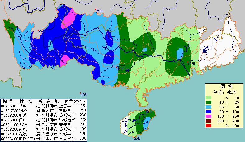 北盘江流域地图