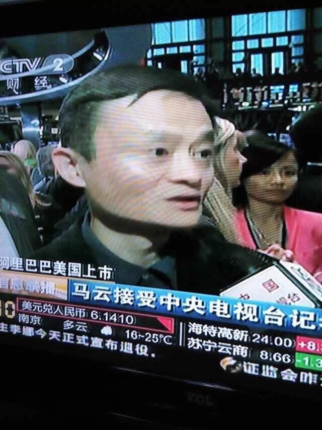 9月20日讯北京时间9月19日晚阿里巴巴集团纽交所成功上市,并且开盘价报以92.7美元,较68美元发行价上涨36.3%,阿里市值达到2383.32亿美元。至此,阿里巴巴执行主席马云以212.12亿美元的身家毋庸置疑地成为中国新首富,超过王健林和马化腾。   对此,马云称一点感觉都没有。他说,四年前我问太太,她说什么富豪,我希望你受人尊重。我们也没想过做富豪,我最快乐的日子,是一个月能挣90元的时候。你有100万,是你的钱,等你超过一个亿的时候,这是别人对你的信任。   同时,马云表示,接下来要