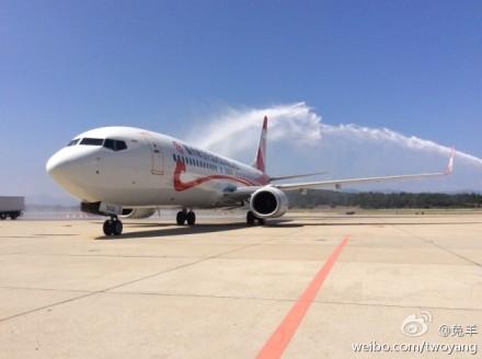 福州航空首架波音738抵达福州长乐机场