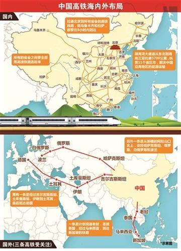 中国到阿根廷多少公里