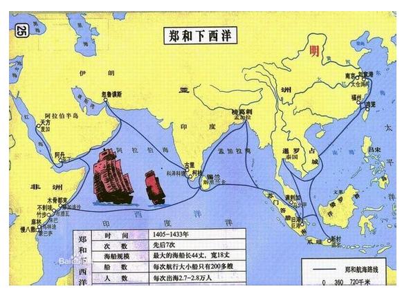 海上丝绸之路对比郑和下西洋路线