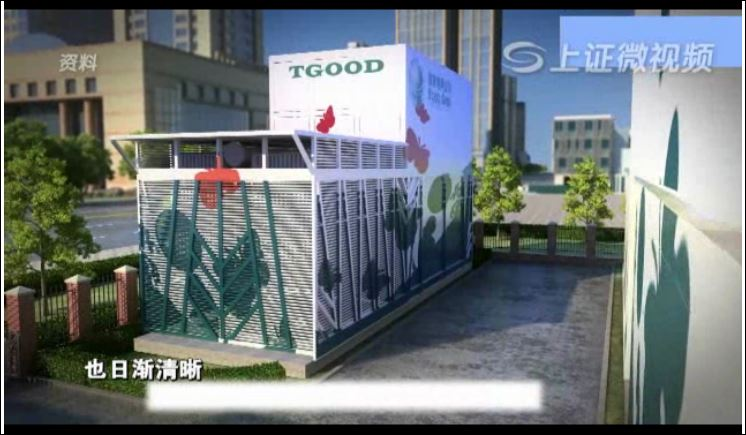 压箱底的图片——箱式变电110kv新一代配送式城市中心变电站图片