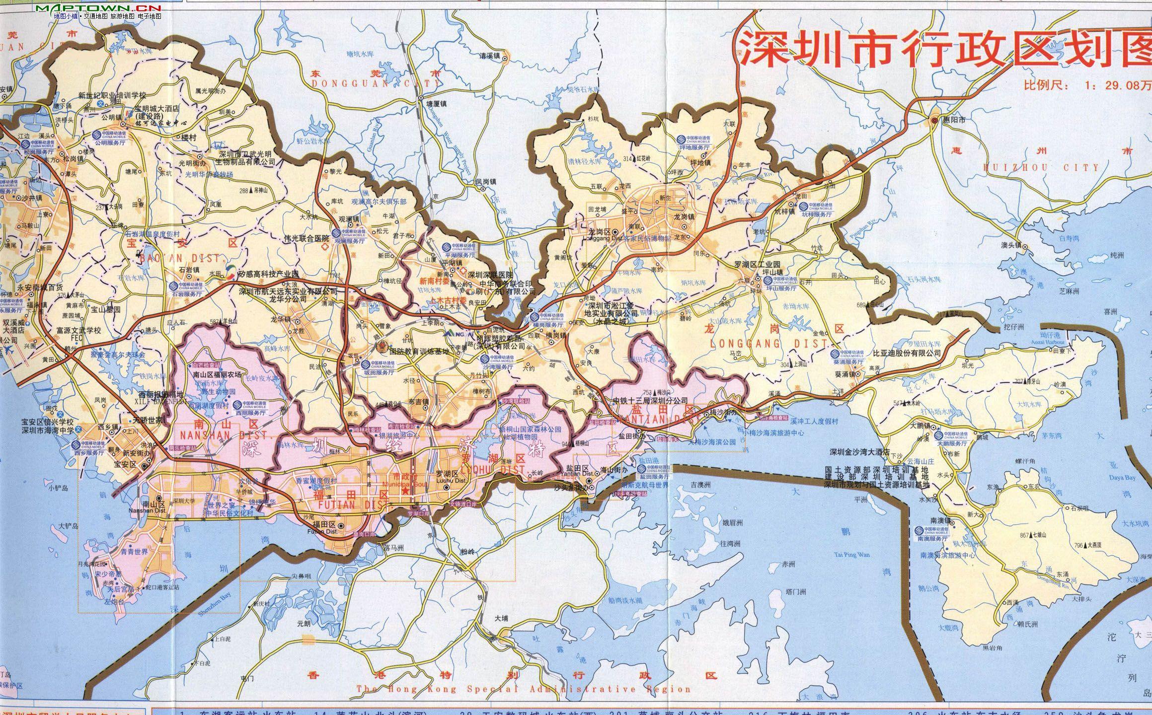 地图 2319_1440