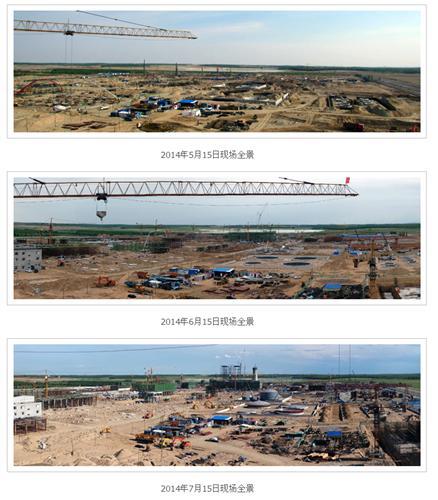 成长——康乃尔总包项目2014年精彩回眸,这是工程总承包呢   高清图片