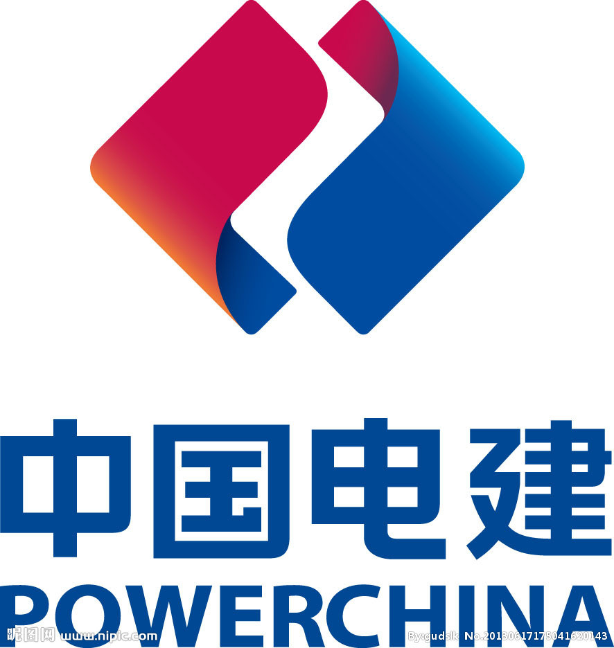中国铁建蓝色logo矢量图