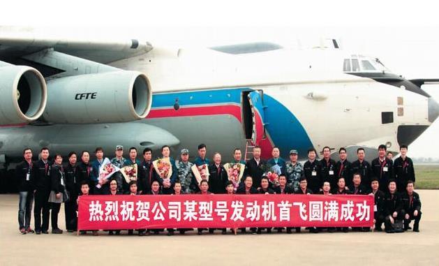 重组核心,中航飞机中国商飞即将合并