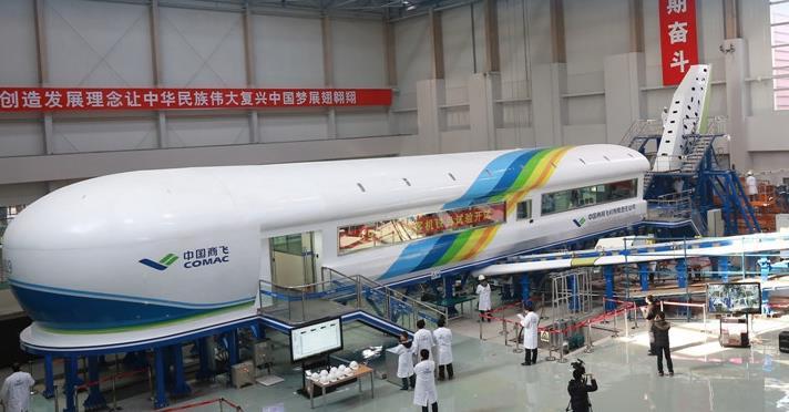 中航飞机(000768)_网