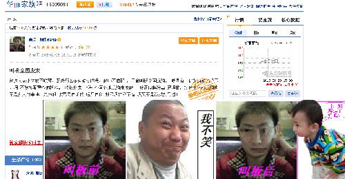 $中航飞机(000768.sz)$