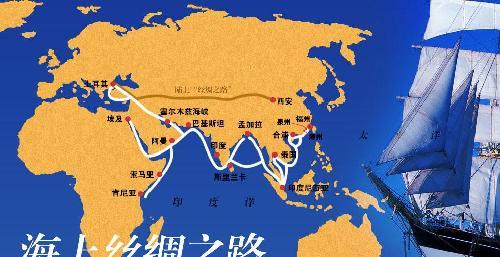 地图动漫手绘图中国