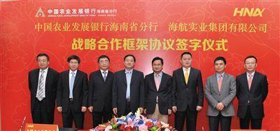 房地产和商业为三大核心业务的产融结合实业集团,他们也必将成为海南