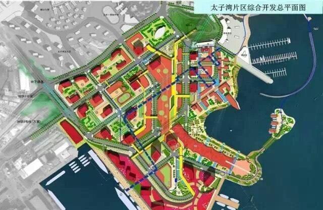 蛇口自贸区太子湾邮轮母港项目启动:2011年6 月30日下午,招商地产以64
