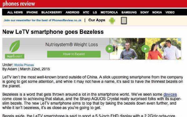 外媒震惊乐视手机无边框设计直言上市将旺销
