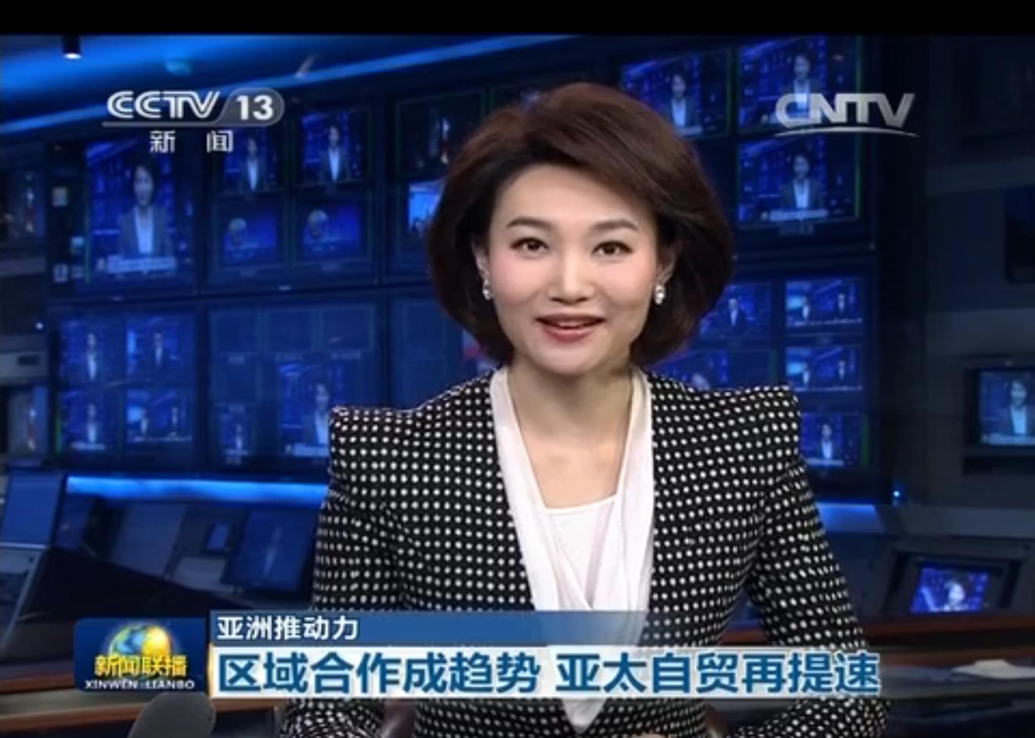 看_新闻联播:亚太自贸再提速