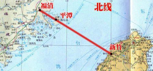 最短的是北线,起于福建的平潭岛,止于台湾桃园海滨,全长125公里.