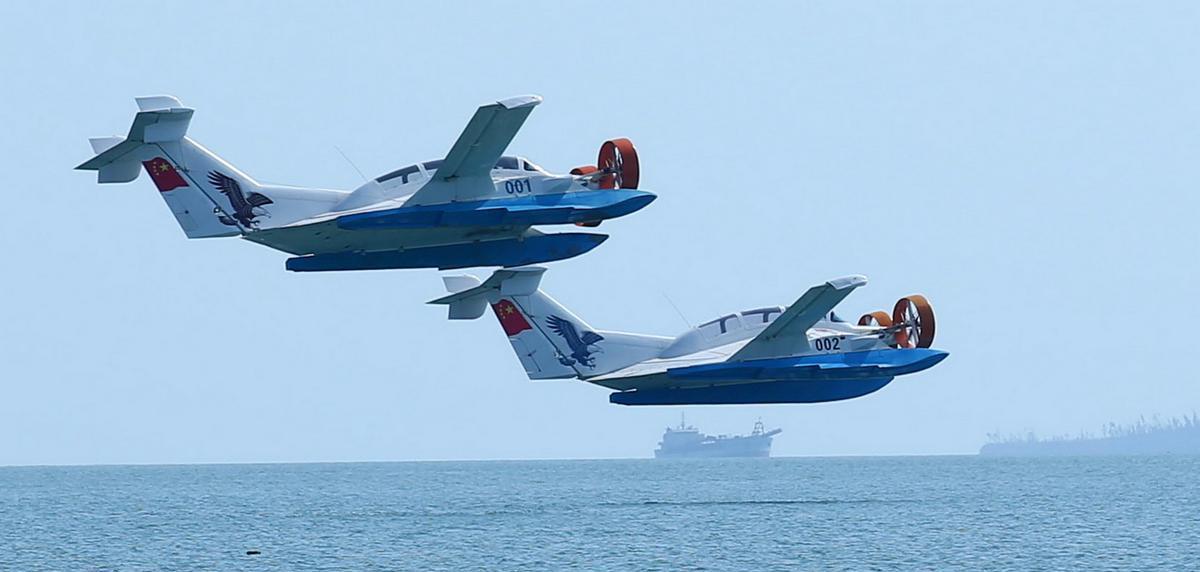 美国飞机在南海掉水