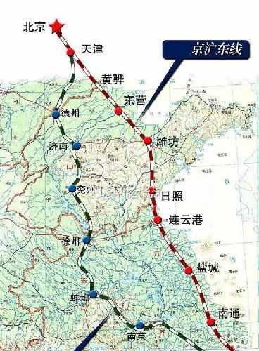 京沪高铁东线规划图出炉,北京到上海3小时