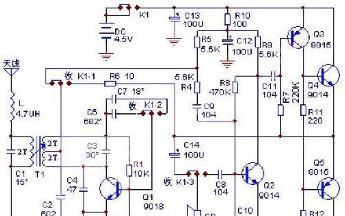 有线三级管对讲机电路图