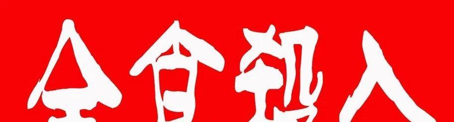 logo 标识 标志 设计 图标 912_322