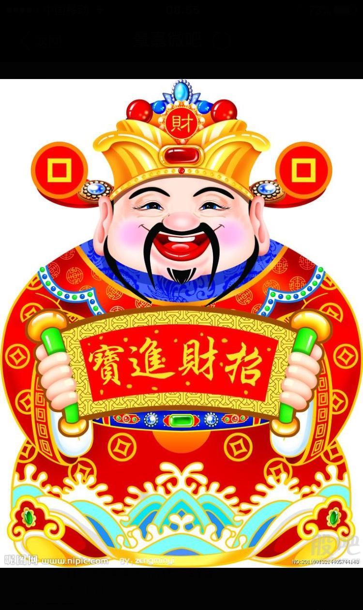 长龙助手彩票app下载描述图片