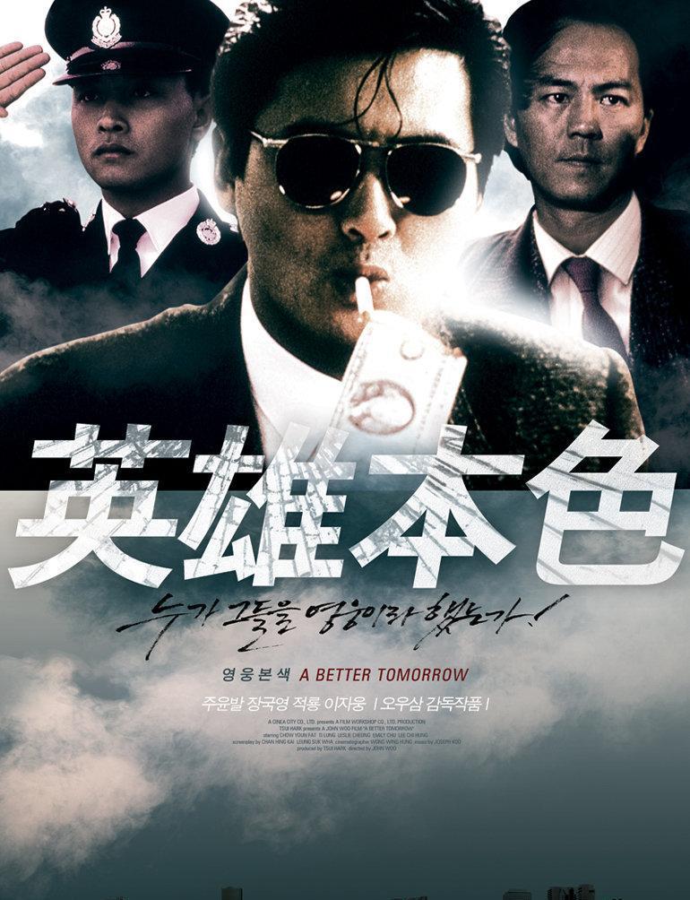 吴宇森电影作品有哪些_7,下列那部电影是吴宇森在好莱坞拍摄的作品_李安吴宇森作品