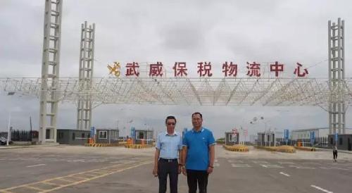 青岛特来电新能源有限公司与甘肃陆港实业股份有限公司双方战略合作