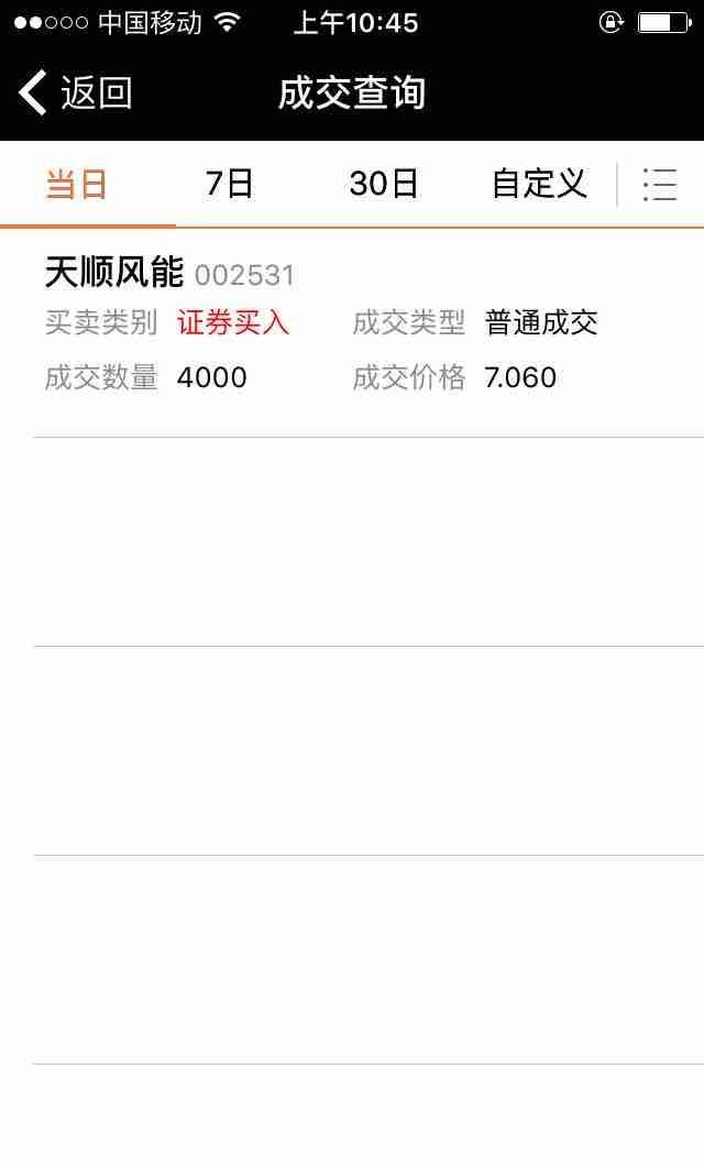 天顺风能(002531)股吧_东方网