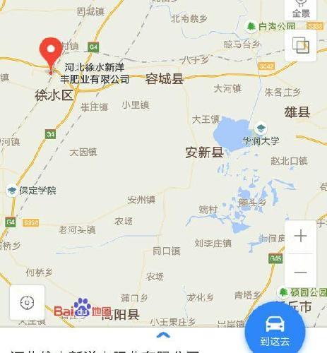 新洋丰河北保定市徐水区