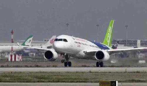 中航飞机(000768