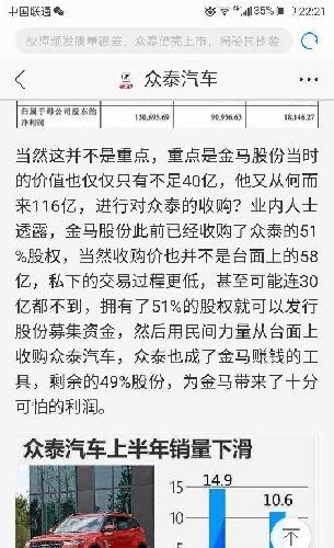 明天又要跌出负面新闻https://m.aidu.com/?from=20