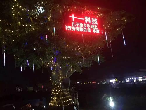 十一科技的 光伏树_太极实业(600667)股吧_东