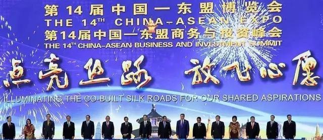 2017-09-12 博世科环保 博世科环保 第十四届中国东盟博览会暨中国东盟商务与投资峰会于9月12日在广西南宁开幕。2017年东盟成立50周年,第十四届东博会以此为契机,以共建21世纪海上丝绸之路为主题,首次设立一带一路专区,推动中国-东盟、一带一路沿线国家的友好合作迈向更高水平。 作为本届东博会重要活动之一,2017中国东盟国际环保展以生态经济,绽放商机为主题。博世科作为广西本土孵化的环保上市公司,携综合环境服务技术参展,受到多方关注。9月12日,中国环保部副部长赵英民在广西环境