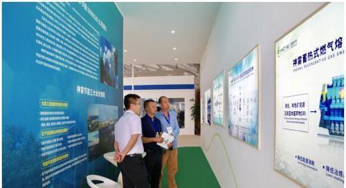 神雾节能携创新技术亮相2017国际低碳(镇江)大会